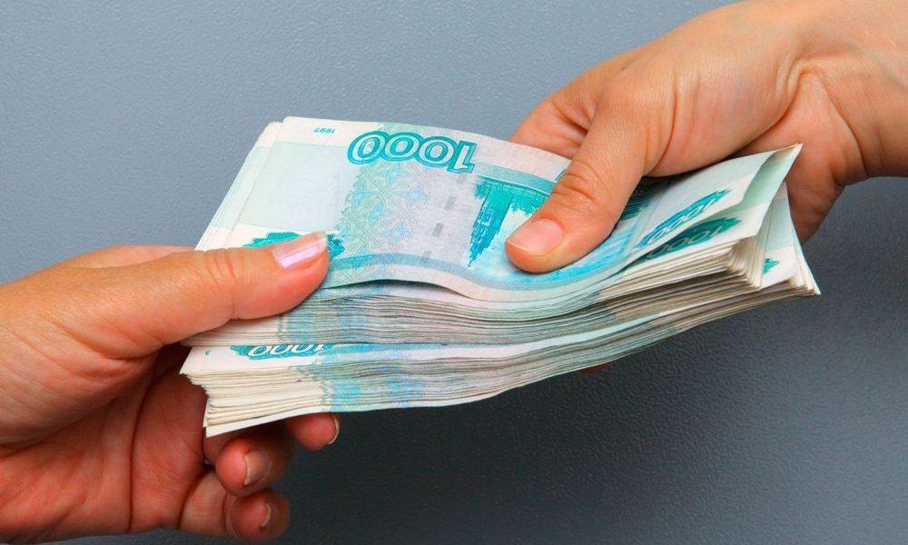 Как учитывать наличные деньги ип без кассового аппарата