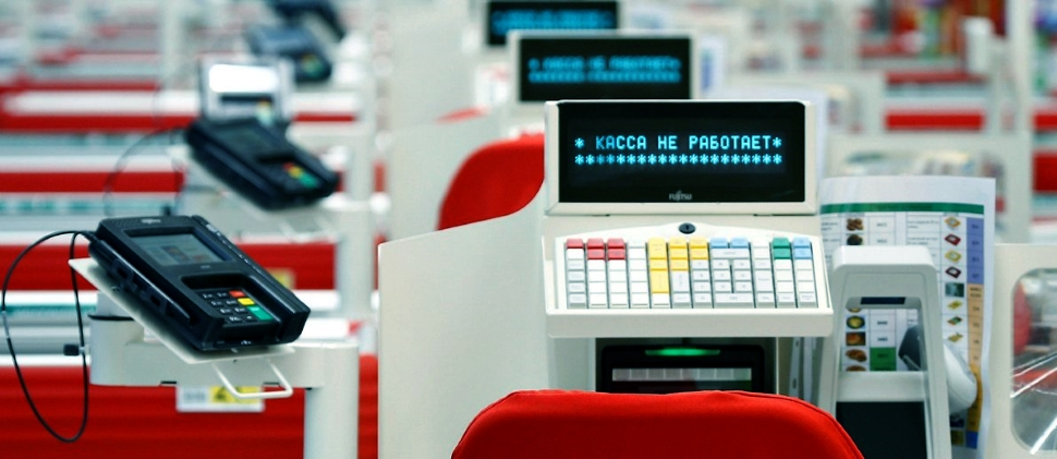 Виды контрольно-кассовой техники, применяемой в магазине: чем различаются  ККМ, какую выбрать — modulkassa.ru